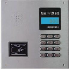 廣州市來視通-電話門鈴門禁機 LST-P-201