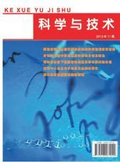 科学与技术杂志
