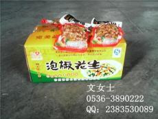 泡椒花生 實惠裝 2.8元/袋 青州舒心園食品