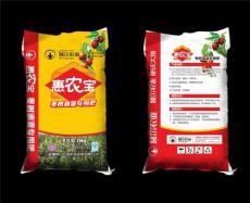 多種型號化肥包裝袋供應