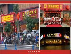 重庆崽儿火锅招商重庆特色火锅最好吃的火锅