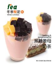 coco奶茶加盟 奶茶加盟品牌排行榜