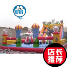 厂家热销超人气喜洋洋充气大滑梯 儿童滑梯