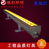 白光LED洗墻燈價格 洗墻燈批發中山燈飾廠