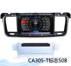 郑州卡仕达标致508专用DVD声控导航CA305-T