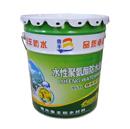 潍坊水性单组分防水涂料