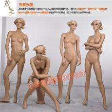 模特道具-上海模特道具廠家