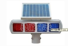 青海太阳能爆闪灯太阳能施工警示灯交通信号