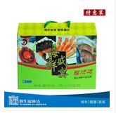 鱼类海鲜礼盒的营养价值及优势