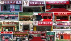 上海阳澄湖大闸蟹专卖店哪在哪里