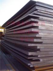 供应Q550e高强板厂价