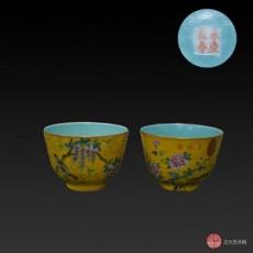 黄地粉彩花鸟纹碗拍卖 香港正大国际拍卖