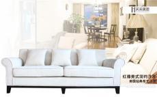 美式長沙發三人布藝沙發 簡約 咖啡挺沙發