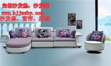 厂家直销北京办公环保沙发垫环保窗帘沙发垫