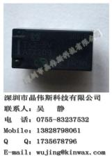 供應松下一級代理TX2SA-4.5V