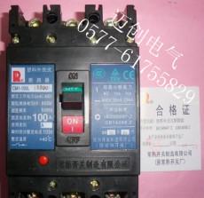 热卖CM1-100L/3P常熟塑壳断路器开关