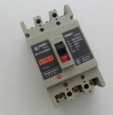 供应RMM1-100S/3P上海人民断路器