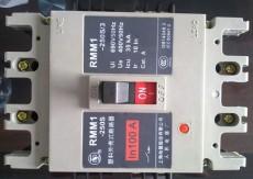 热卖RMM1-250S/3P上海人民主令控制器开关