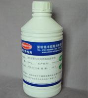硅膠粘玻璃專用膠水 硅膠包玻璃熱硫化膠水