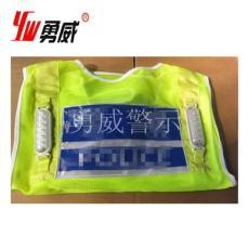 重慶LED反光背心LED反光衣LED反光背心批發