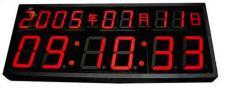 NTP网络子钟 NTP网络同步时钟