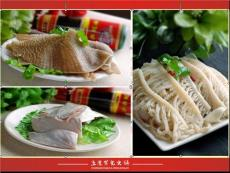 重庆最好吃的火锅加盟四川火锅加盟传统餐饮
