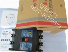 CM1常熟断路器CM1-63M/3P空气开关