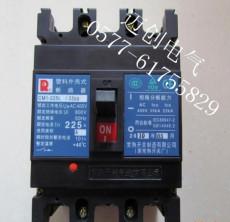 常熟CM1-225L/3300塑壳断路器开关