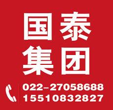 天津高速公路铁路护栏-天津体育场围栏网厂