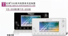 家庭背景音乐系统控制器右转YZ-200