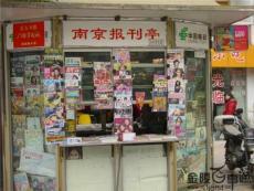 深圳鹽田崗亭廠家供應現貨不銹鋼崗亭