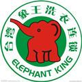 象王加盟商闡述干洗店利潤