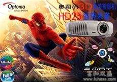 奥图码HD25 3D投影+100寸JK电动幕